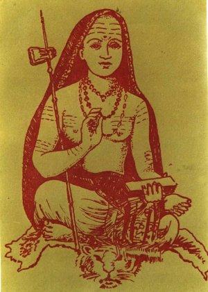 shankaracharya art vintage grunge
